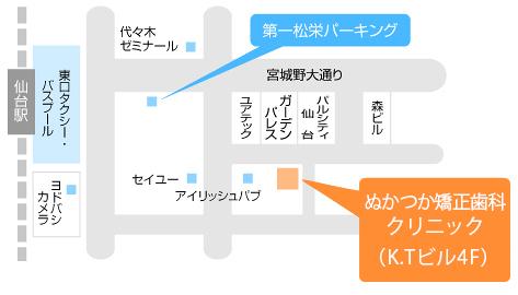 お車でお越しの際は、仙台駅東口の第一松栄パーキングをご利用ください。
