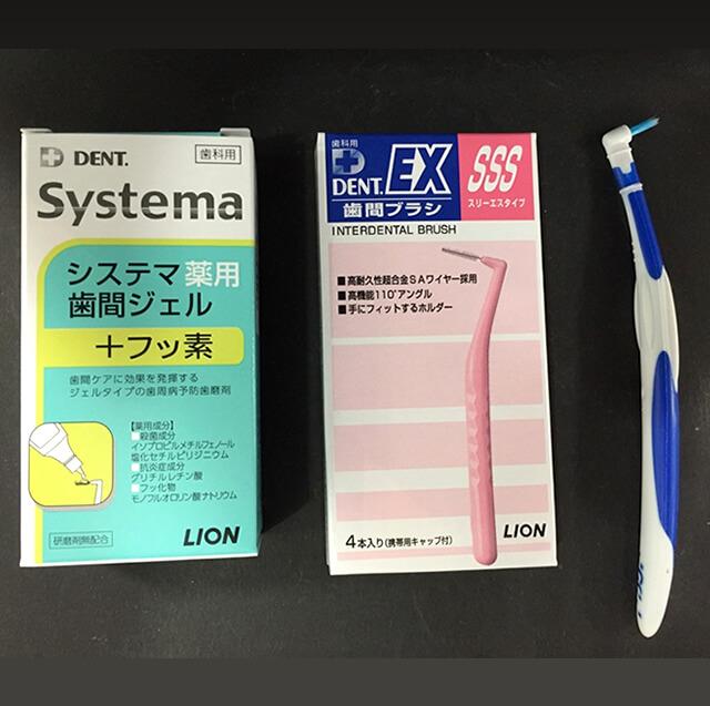 Systema 歯間ジェル+フッ素