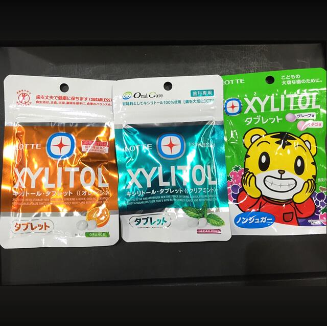 XYLTOL(キシリトールタブレット)