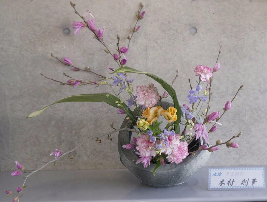 2017-4-18『春のおとづれ』