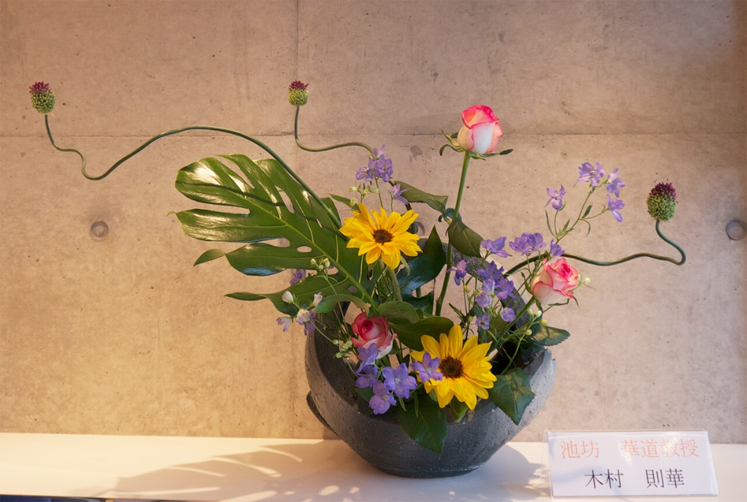2020-4-5『花に心ときめいて』