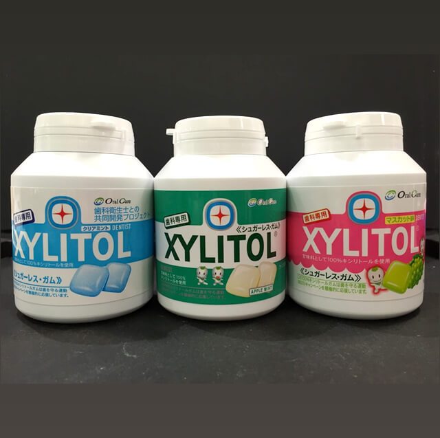 XYLTOL(キシリトールガム)