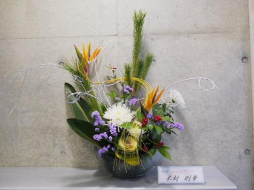 『お正月花』