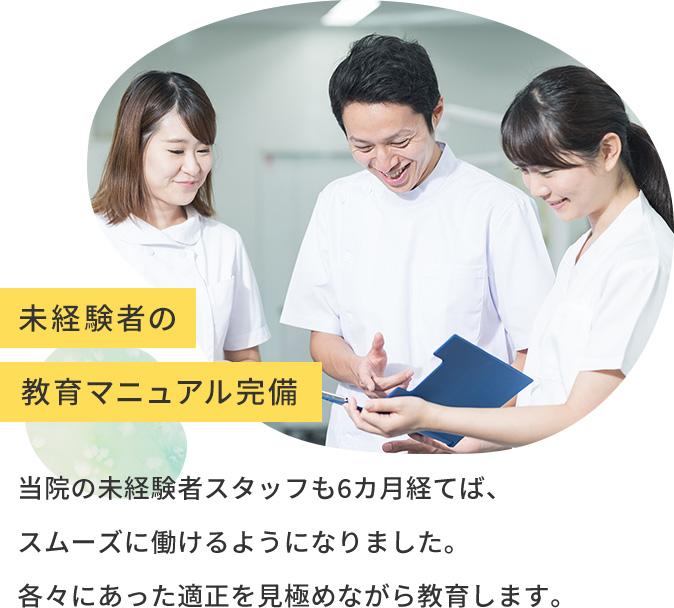 ブランチ仙台歯科はスタッフのプライベートも応援しています!