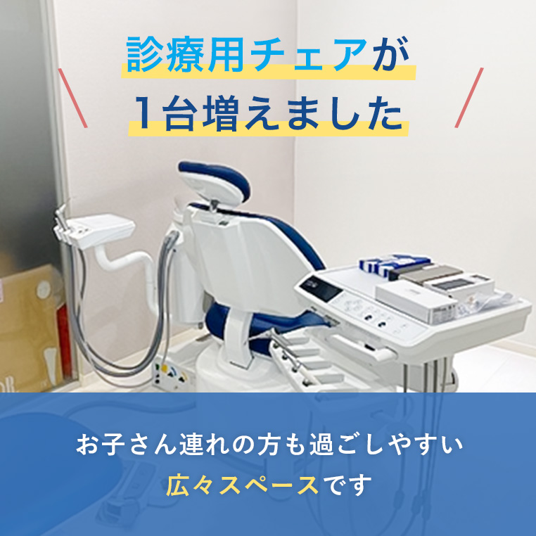 https://ameblo.jp/branch-dental/entry-12620379389.html