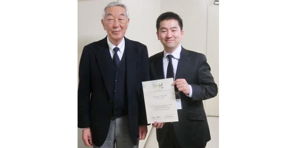 2015年国際先進学際歯科学会 アジア部会
